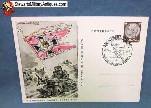 Stewarts Military Antiques German Wwii Hitlers Birthday Card