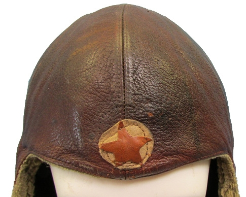 1c516ebbbb70 Stewarts Military Antiques - - Japanese WWII Army Leather Winter ...