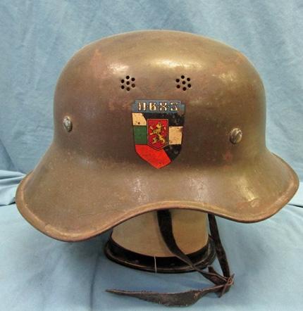 Helmets Other German WWII, Bulgarian Contract, One Piece Luftschutz