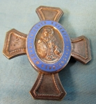 Medals German - Stewarts Military Antiques
